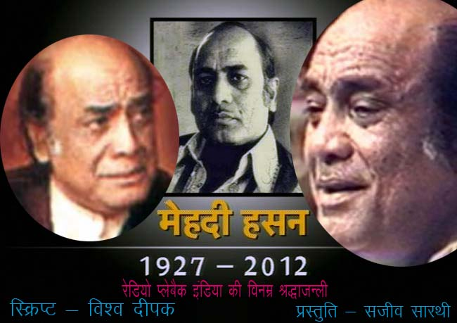 Hum Haim Bharatwasi Dvdrip Full Movie Download