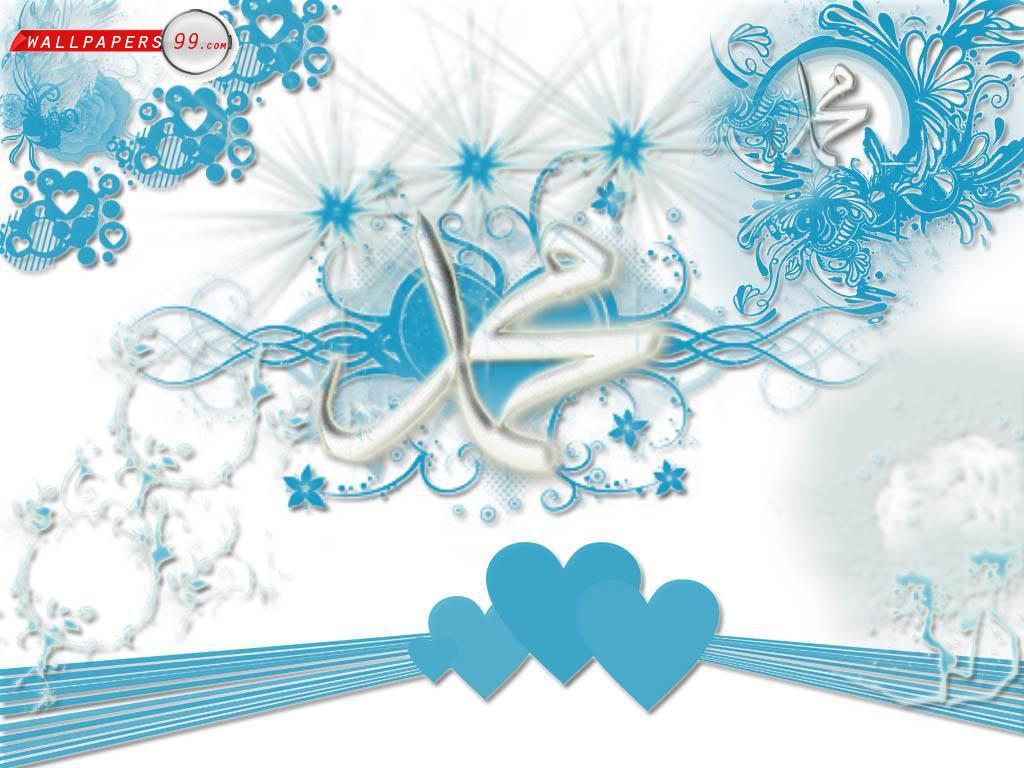 muhammad  Wallpapers  H N Name Wallpaper