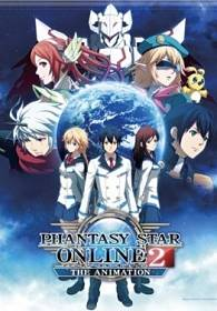 Phantasy Star Online 2 The Animation 1