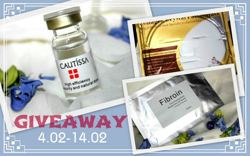INTERNATIONAL GIVEAWAY от Оксаночки)