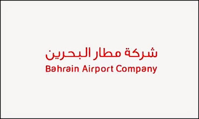 Bahrain Airport Company (BAC) Job Openings
