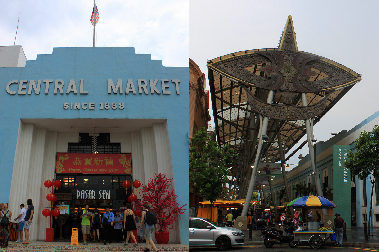 Rambutan - Kuala Lumpur