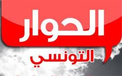 Tahar Ben Hassine interrogé et remis en liberté