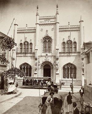 foto historica do real gabnete portugues de leitura