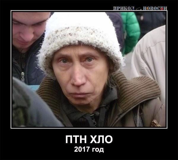 """Вероятно, в скором времени Путин узнает о """"медведе"""" в Белом доме, - Atlantic Council - Цензор.НЕТ 6822"""