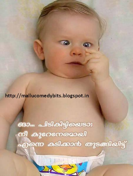 Malayalam Comedy Scraps http://mallucomedybits.blogspot.com/2012_05_01 ...