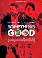 Ver película Something Good: The Mercury Factor (2013) Online