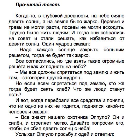 по чтению: