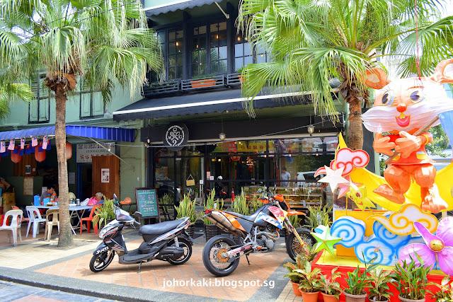 Maco-Vintage-Cafe-Johor-Bahru-Malaysia