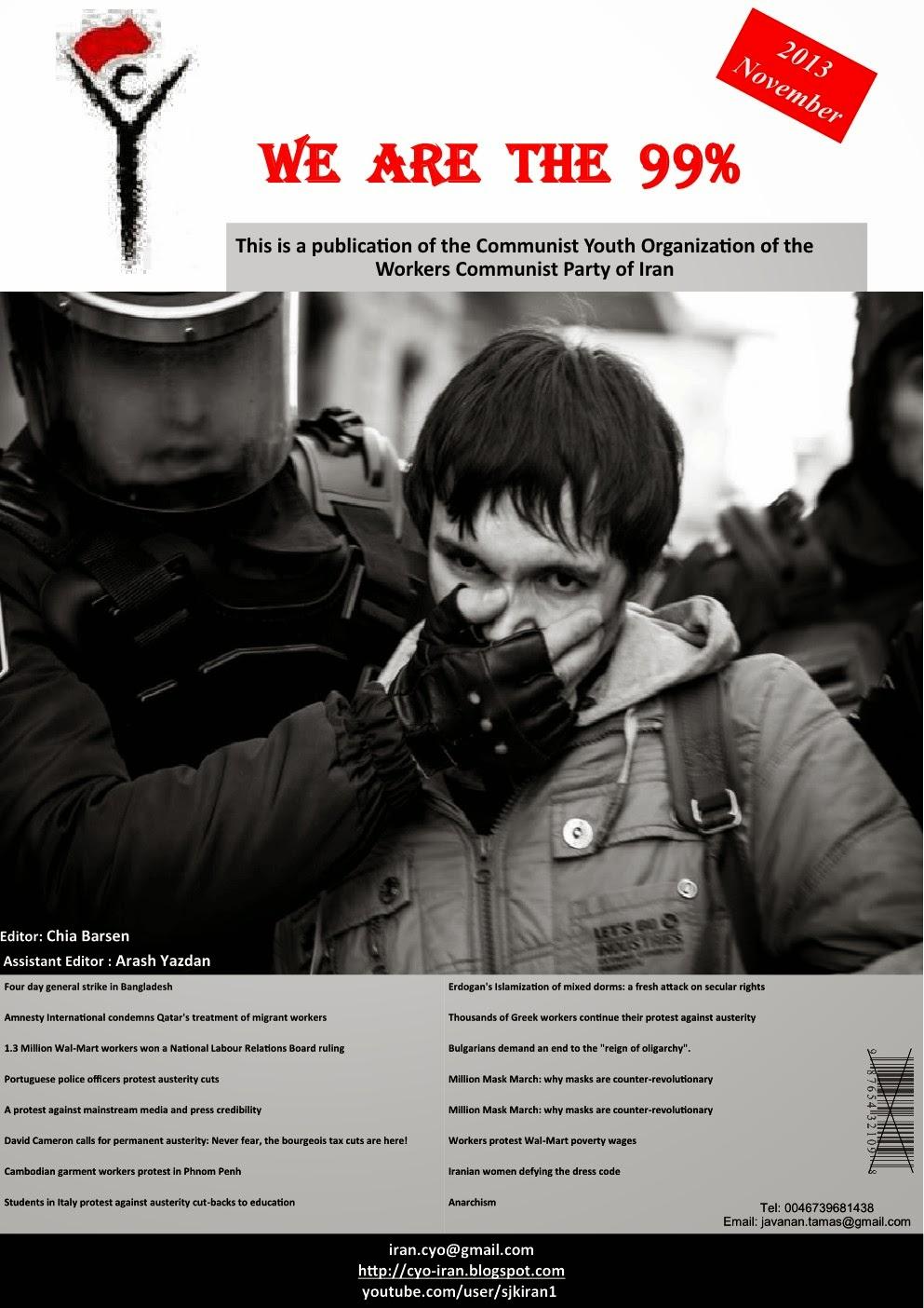 ماهنامه we are 99% شماره 11، نوامبر 2013