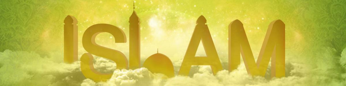 Leer Islam