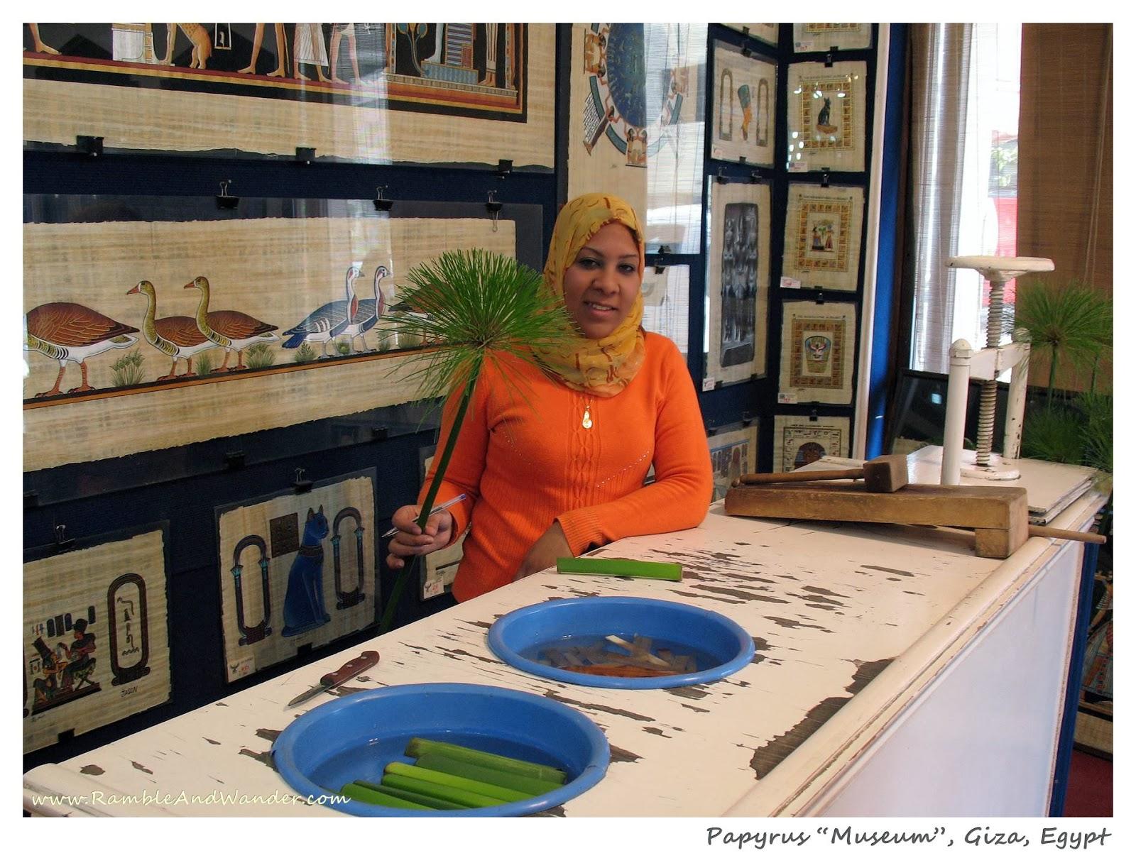 "Papyrus ""Museum"", Cairo, Egypt | www.rambleandwander.com"