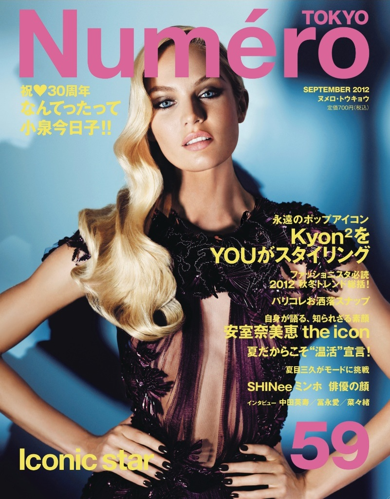 Candice Swanepoel Wears Gucci For Num Ro Toyko September