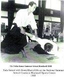 H Tada Sensei - Henry Ellis 1968 Summer School