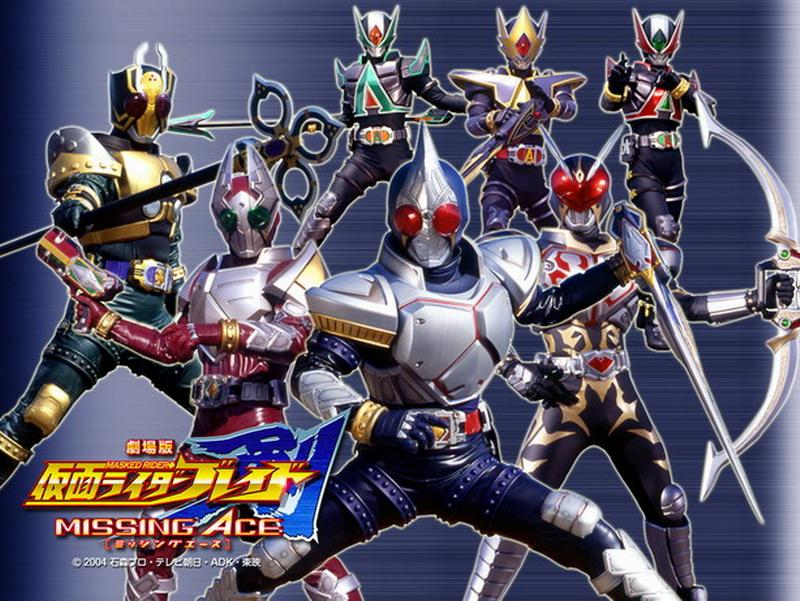 Download Kamen Rider Blade
