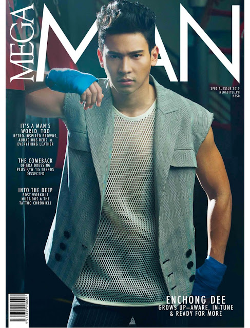 Enchong Dee MEGA Man September 2015 Issue
