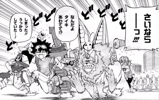 Anime Heres: Digimon Xros Wars Manga: Digimon Human Forms?!