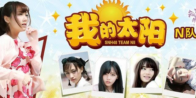 Tahap-Baru-Untuk-SNH48-Tim-NII