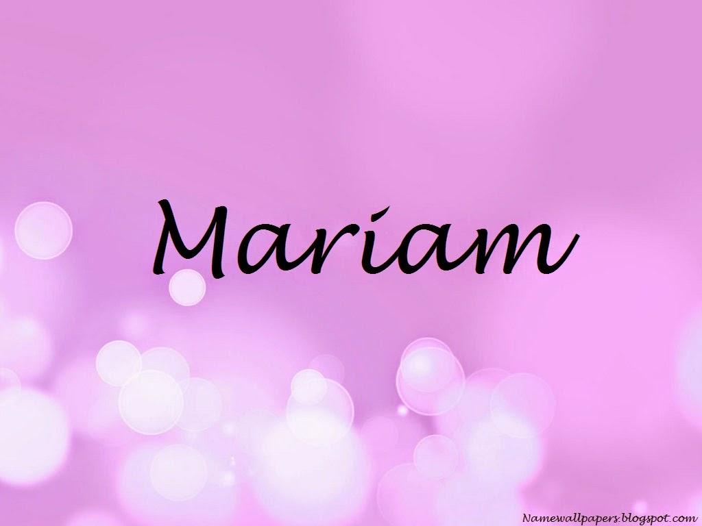 Открытка с именем марьям 12