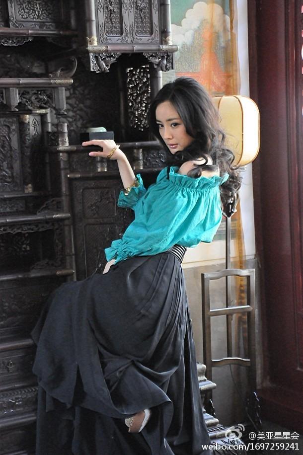 Dương Mịch, tạp chí, Bazaar
