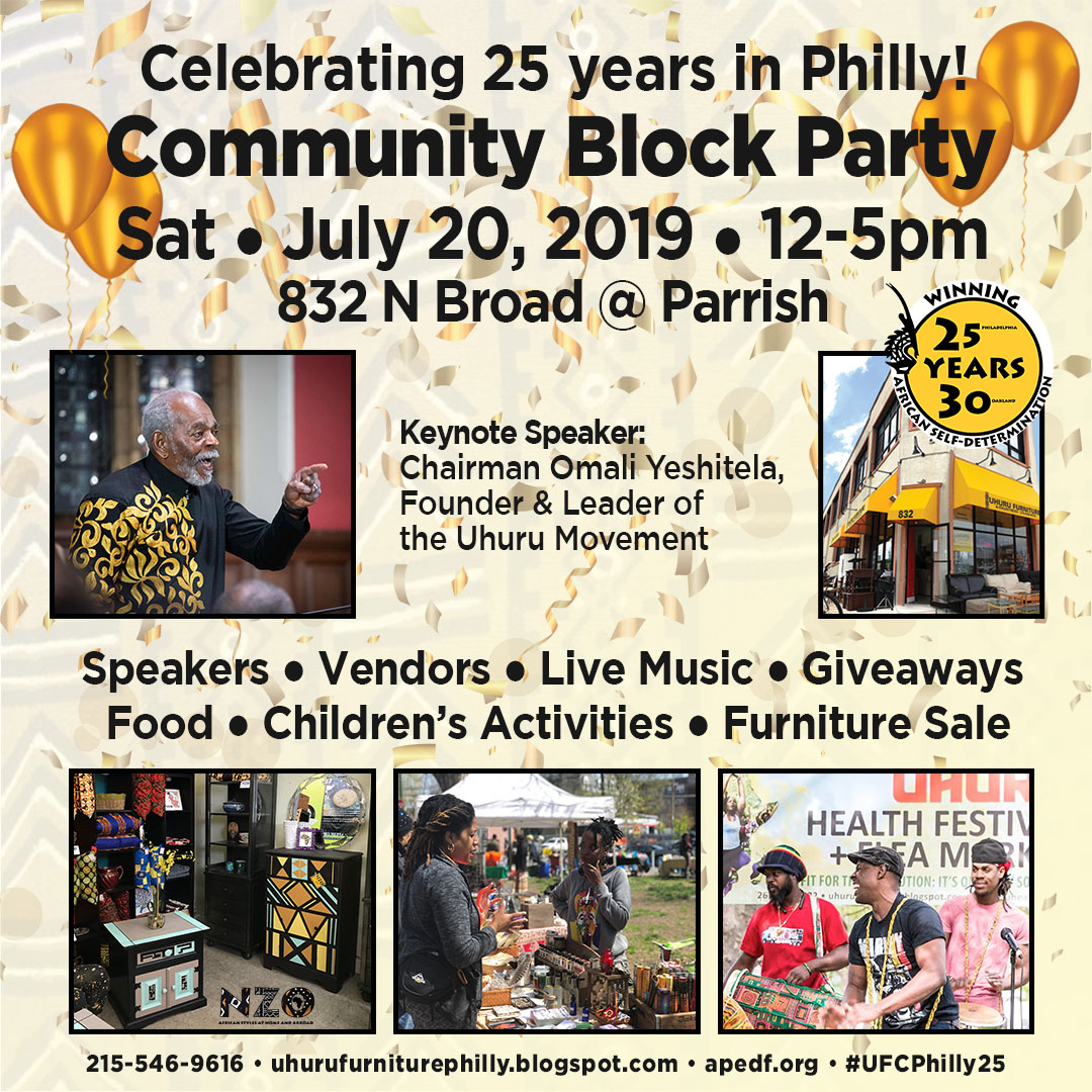 Uhuru Furniture celebrates 25 years in Philadelphia!