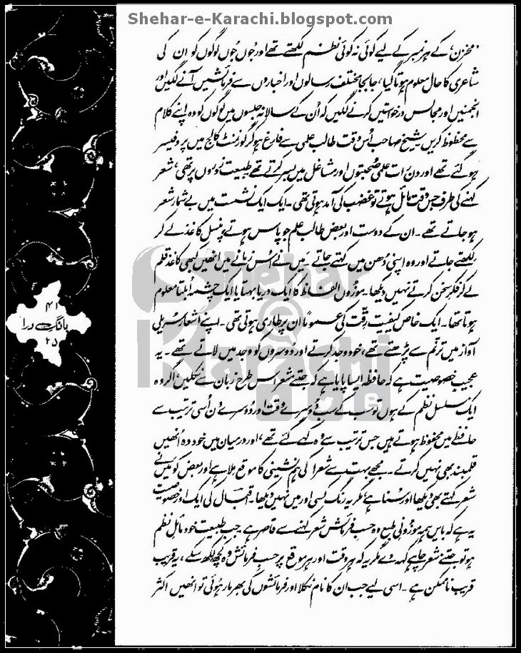 Iqbaliyat, Iqbaliyat pdf, Iqbaliyat urdu, Iqbaliyat english, Iqbaliyat translation, Iqbaliyat in different languages, Iqbaliyat download, Iqbaliyat book download free, Iqbaliyat urdu android, Iqbaliyat 405, Iqbaliyat allama iqbal, M.A Iqbaliyat, Iqbaliyat Ke Sau Saal, Iqbaliyat wiki, Iqbaliyat poetry urdu, Iqbaliyat english poetry, Iqbaliyat urdu download android free, Iqbaliyat english download android free, Iqbaliyat in germany, Iqbaliyat in hindi, Iqbaliyat in french, Books on Iqbaliyat, download Iqbaliyat free, Phd in Iqbaliyat in germany, Iqbaliyat course, Iqbaliyat mp3, Iqbaliyat maganize, Kulliyat e Iqbal, Kulliyat e Iqbal by Allama Iqbal, Kulliyat e Iqbal pdf, Kulliyat e Iqbal read online, Kulliyat e Iqbal download free, Kulliyat e Iqbal download complete book free, Kulliyat e Iqbal with explanation, Kulliyat e Iqbal in urdu, Kulliyat e Iqbal in germany, Kulliyat e Iqbal english, Kulliyat e Iqbal in hindi, Kulliyat e Iqbal videos, Kulliyat e Iqbal online and download free, Kulliyat e Iqbal ebook download free, Kulliyat e Iqbal audio, Allama iqbal Kulliyat e Iqbal urdu, Kulliyat e Iqbal with tashreeh, Kulliyat e Iqbal epub, Kulliyat e Iqbal youtube, Kulliyat. e Iqbal english translation, Kulliyat e Iqbal urdu pfd book free download, Kulliyat e Iqbal persian pdf book free download, Kulliyat e Iqbal shikwa, Kulliyat e Iqbal shayari, Kulliyat e Iqbal farsi pdf book download free, Kulliyat e Iqbal in hindi pdf book download free, Kulliyat e makateeb-e-Iqbal, Kulliyat e Iqbal audio download free, Kulliyat e Iqbal urdu english hindi german french downloadd pdf book free, Bang-e-Dara, Bang-e-Dara pdf, Bang-e-Dara urdu, Bang-e-Dara english, Bang-e-Dara translation, Bang-e-Dara in different languages, Bang-e-Dara download, Bang-e-Dara book download free, Bang-e-Dara urdu android, Bang-e-Dara allama iqbal, M.A Bang-e-Dara, Bang-e-Dara wiki, Bang-e-Dara poetry urdu, Bang-e-Dara english poetry, Bang-e-Dara urdu download android free, Bang-e-Dara english download android free, Bang-e-Dara in germany, Bang-e-Dara in hindi, Bang-e-Dara in french, Book on Bang-e-Dara, download Bang-e-Dara free, Bang-e-Dara maganize, Bang-e-Dara, Bang-e-Dara by Allama Iqbal, Bang-e-Dara pdf, Bang-e-Dara read online, Bang-e-Dara download free, Bang-e-Dara download complete book free, Bang-e-Dara with explanation, Bang-e-Dara in urdu, Bang-e-Dara in germany, Bang-e-Dara english, Bang-e-Dara in hindi, Bang-e-Dara videos, Bang-e-Dara online and download free, Bang-e-Dara ebook download free, Bang-e-Dara audio, Allama iqbal Bang-e-Dara urdu, Bang-e-Dara with tashreeh, Bang-e-Dara epub, Bang-e-Dara youtube, Kulliyat. e Iqbal english translation, Bang-e-Dara urdu pfd book free download, Bang-e-Dara persian pdf book free download, Bang-e-Dara shikwa, Bang-e-Dara shayari, Bang-e-Dara farsi pdf book download free, Bang-e-Dara in hindi pdf book download free, Kulliyat e makateeb-e-Iqbal, Bang-e-Dara audio download free, Bang-e-Dara urdu english hindi german french downloadd pdf book free,  Bal-e-Jibril, Bal-e-Jibril pdf, Bal-e-Jibril urdu, Bal-e-Jibril english, Bal-e-Jibril translation, Bal-e-Jibril in different languages, Bal-e-Jibril download, Bal-e-Jibril book download free, Bal-e-Jibril urdu android, Bal-e-Jibril allama iqbal, M.A Bal-e-Jibril, Bal-e-Jibril wiki, Bal-e-Jibril poetry urdu, Bal-e-Jibril english poetry, Bal-e-Jibril urdu download android free, Bal-e-Jibril english download android free, Bal-e-Jibril in germany, Bal-e-Jibril in hindi, Bal-e-Jibril in french, Book on Bal-e-Jibril, download Bal-e-Jibril free, Bal-e-Jibril maganize, Bal-e-Jibril, Bal-e-Jibril by Allama Iqbal, Bal-e-Jibril pdf, Bal-e-Jibril read online, Bal-e-Jibril download free, Bal-e-Jibril download complete book free, Bal-e-Jibril with explanation, Bal-e-Jibril in urdu, Bal-e-Jibril in germany, Bal-e-Jibril english, Bal-e-Jibril in hindi, Bal-e-Jibril videos, Bal-e-Jibril online and download free, Bal-e-Jibril ebook download free, Bal-e-Jibril audio, Allama iqbal Bal-e-Jibril urdu, Bal-e-Jibril with tashreeh, Bal-e-Jibril epub, Bal-e-Jibril youtube, Kulliyat. e Iqbal english translation, Bal-e-Jibril urdu pfd book free download, Bal-e-Jibril persian pdf book free download, Bal-e-Jibril shikwa, Bal-e-Jibril shayari, Bal-e-Jibril farsi pdf book download free, Bal-e-Jibril in hindi pdf book download free, Kulliyat e makateeb-e-Iqbal, Bal-e-Jibril audio download free, Bal-e-Jibril urdu english hindi german french downloadd pdf book free, zarb-e-kaleem, zarb-e-kaleem pdf, zarb-e-kaleem urdu, zarb-e-kaleem english, zarb-e-kaleem translation, zarb-e-kaleem in different languages, zarb-e-kaleem download, zarb-e-kaleem book download free, zarb-e-kaleem urdu android, zarb-e-kaleem allama iqbal, M.A zarb-e-kaleem, zarb-e-kaleem wiki, zarb-e-kaleem poetry urdu, zarb-e-kaleem english poetry, zarb-e-kaleem urdu download android free, zarb-e-kaleem english download android free, zarb-e-kaleem in germany, zarb-e-kaleem in hindi, zarb-e-kaleem in french, Book on zarb-e-kaleem, download zarb-e-kaleem free, zarb-e-kaleem maganize, zarb-e-kaleem, zarb-e-kaleem by Allama Iqbal, zarb-e-kaleem pdf, zarb-e-kaleem read online, zarb-e-kaleem download free, zarb-e-kaleem download complete book free, zarb-e-kaleem with explanation, zarb-e-kaleem in urdu, zarb-e-kaleem in germany, zarb-e-kaleem english, zarb-e-kaleem in hindi, zarb-e-kaleem videos, zarb-e-kaleem online and download free, zarb-e-kaleem ebook download free, zarb-e-kaleem audio, Allama iqbal zarb-e-kaleem urdu, zarb-e-kaleem with tashreeh, zarb-e-kaleem epub, zarb-e-kaleem youtube, Kulliyat. e Iqbal english translation, zarb-e-kaleem urdu pfd book free download, zarb-e-kaleem persian pdf book free download, zarb-e-kaleem shikwa, zarb-e-kaleem shayari, zarb-e-kaleem farsi pdf book download free, zarb-e-kaleem in hindi pdf book download free, Kulliyat e makateeb-e-Iqbal, zarb-e-kaleem audio download free, zarb-e-kaleem urdu english hindi german french downloadd pdf book free, Armaghan-e-Hijaz, Armaghan-e-Hijaz pdf, Armaghan-e-Hijaz urdu, Armaghan-e-Hijaz english, Armaghan-e-Hijaz translation, Armaghan-e-Hijaz in different languages, Armaghan-e-Hijaz download, Armaghan-e-Hijaz book download free, Armaghan-e-Hijaz urdu android, Armaghan-e-Hijaz allama iqbal, M.A Armaghan-e-Hijaz, Armaghan-e-Hijaz wiki, Armaghan-e-Hijaz poetry urdu, Armaghan-e-Hijaz english poetry, Armaghan-e-Hijaz urdu download android free, Armaghan-e-Hijaz english download android free, Armaghan-e-Hijaz in germany, Armaghan-e-Hijaz in hindi, Armaghan-e-Hijaz in french, Book on Armaghan-e-Hijaz, download Armaghan-e-Hijaz free, Armaghan-e-Hijaz maganize, Armaghan-e-Hijaz, Armaghan-e-Hijaz by Allama Iqbal, Armaghan-e-Hijaz pdf, Armaghan-e-Hijaz read online, Armaghan-e-Hijaz download free, Armaghan-e-Hijaz download complete book free, Armaghan-e-Hijaz with explanation, Armaghan-e-Hijaz in urdu, Armaghan-e-Hijaz in germany, Armaghan-e-Hijaz english, Armaghan-e-Hijaz in hindi, Armaghan-e-Hijaz videos, Armaghan-e-Hijaz online and download free, Armaghan-e-Hijaz ebook download free, Armaghan-e-Hijaz audio, Allama iqbal Armaghan-e-Hijaz urdu, Armaghan-e-Hijaz with tashreeh, Armaghan-e-Hijaz epub, Armaghan-e-Hijaz youtube, Kulliyat. e Iqbal english translation, Armaghan-e-Hijaz urdu pfd book free download, Armaghan-e-Hijaz persian pdf book free download, Armaghan-e-Hijaz shikwa, Armaghan-e-Hijaz shayari, Armaghan-e-Hijaz farsi pdf book download free, Armaghan-e-Hijaz in hindi pdf book download free, Kulliyat e makateeb-e-Iqbal, Armaghan-e-Hijaz audio download free, Armaghan-e-Hijaz urdu english hindi german french downloadd pdf book free