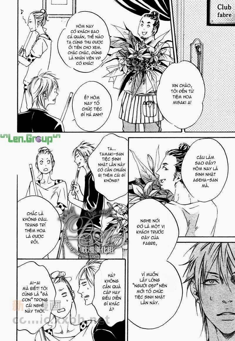 Kizutsuite Romance Manga chap 2 - Trang 14