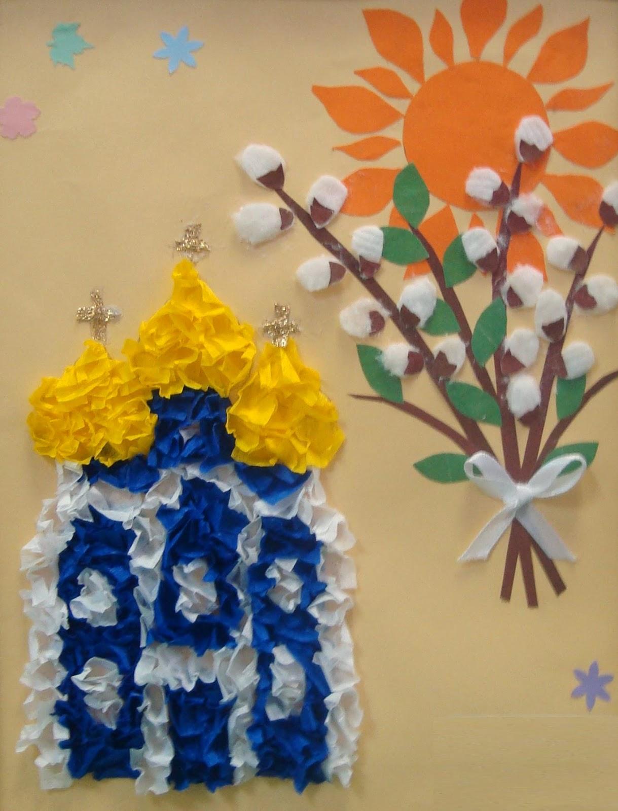 Поделка на тему весна для детского сада фото