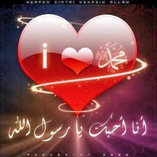 cinta menurut islam