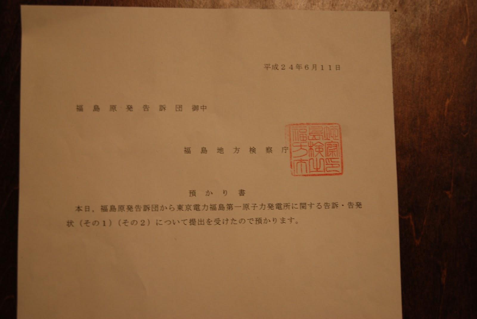 20120606iwataniikenkoukokuyomiuri.jpg