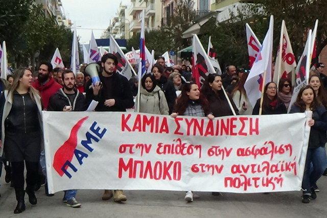 Δυναμική συγκέντρωση του ΠΑΜΕ στην Αλεξανδρούπολη