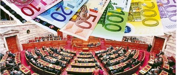 Χρήμα με την σέσουλα στα κόμματα εκπροσώπους της κλεπτοκρατίας