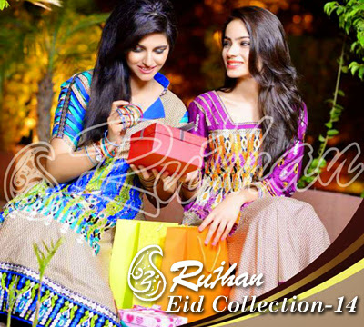 http://fashionup7.blogspot.com/2014/07/raniya-eid-collection-2014-vol-02-by.html#more