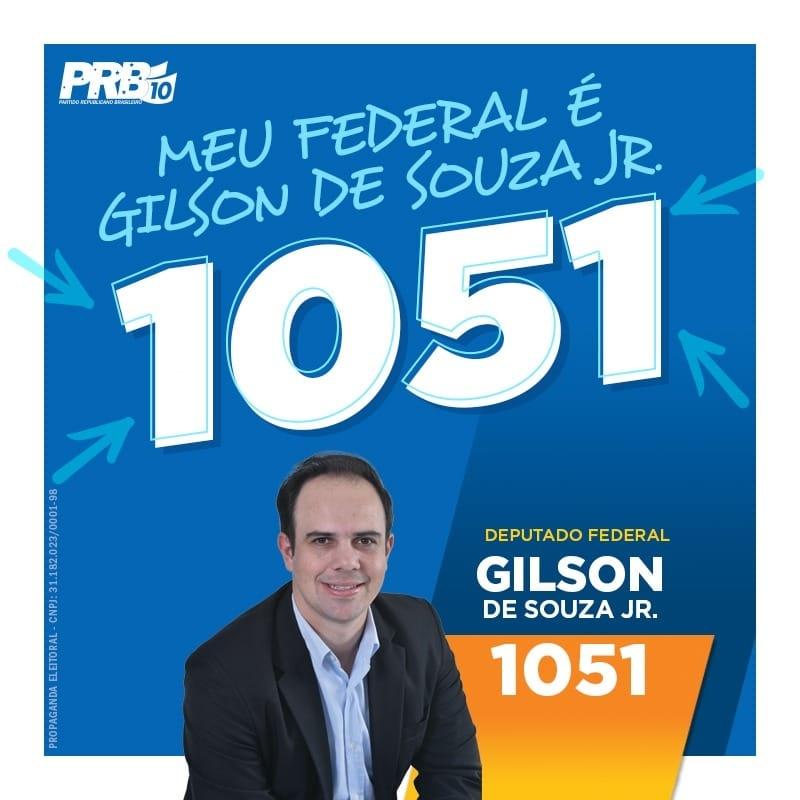Federal 1051