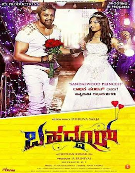 Poster Of Bahaddur In Dual Audio Hindi Kannada 300MB Compressed Small Size Pc Movie Free Download Only At worldfree4u.com