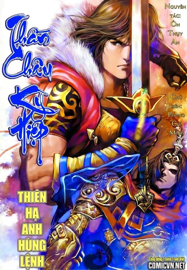 Thần Châu Kỳ Hiệp