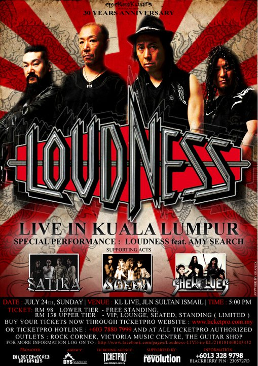 Event Loudness Live In KL
