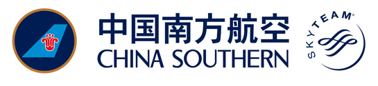 Perth airport spotter 39 s blog china southern airlines - China southern airlines london office ...