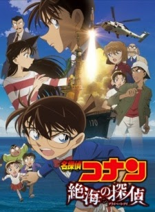Phim  Mắt Ngầm Trên Biển -  Detective Conan Movie 17: Private Eye In The Distant Sea