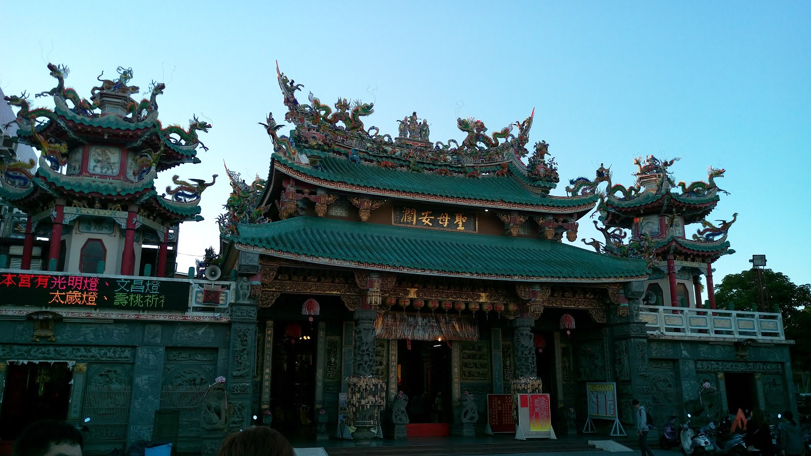 Had been fortunate to learn, train and grow under the pros (Mazhu temple, Taiwan)