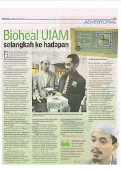 Artikel Akhbar