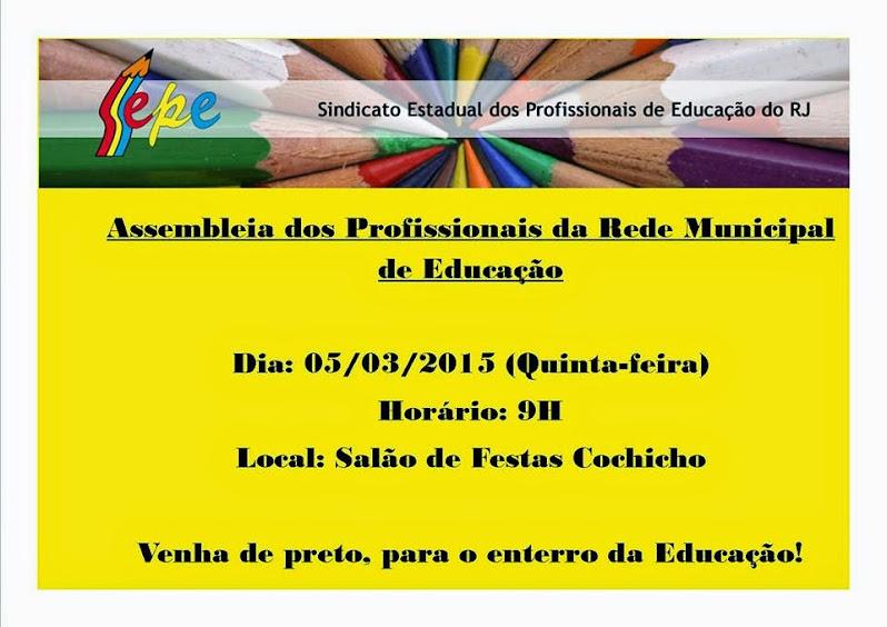 SEPE - EDUCAÇÃO DE ITAGUAÍ