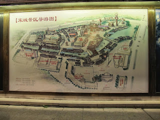 Map of Song Town, Hangzhou