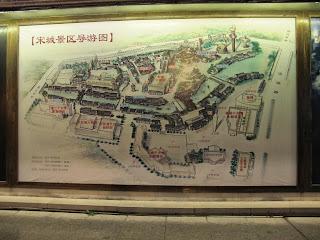 Map of Song Town, Hangzhou