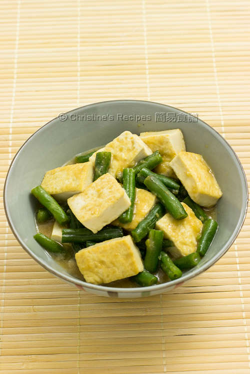 味噌豆腐四季豆  Miso Tofu and Green Beans01