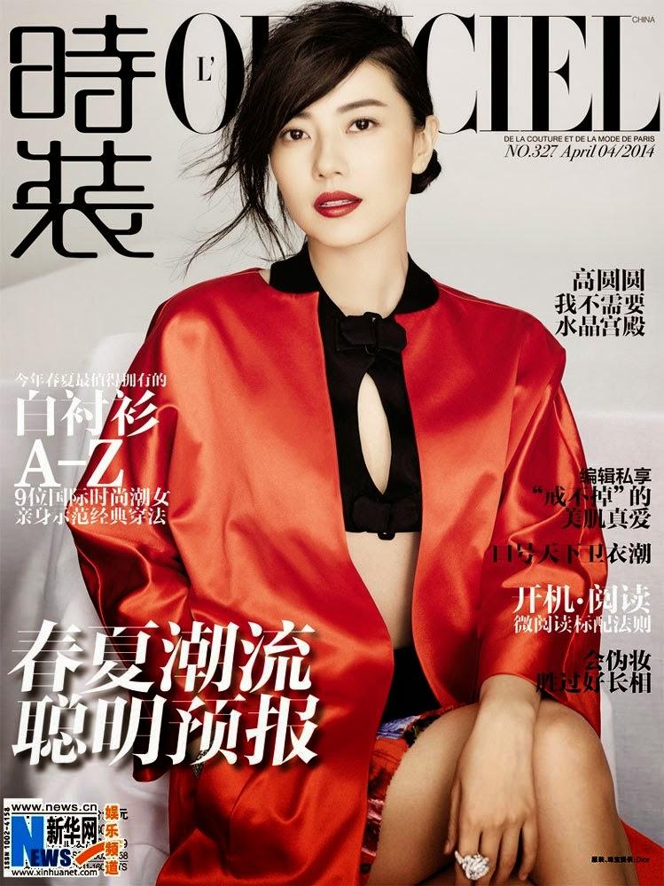 gao yuanyuan covers l officiel magazine super star. Black Bedroom Furniture Sets. Home Design Ideas