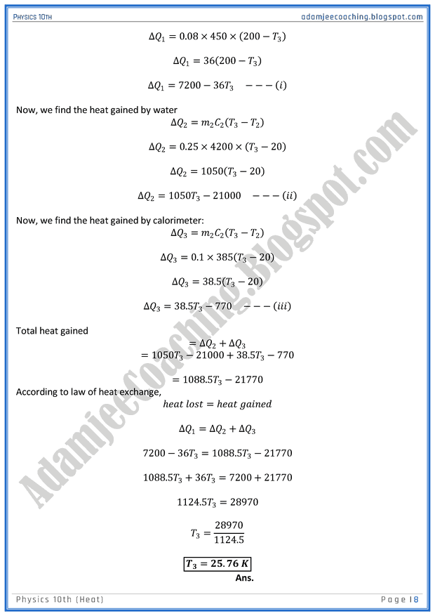 heat-solved-numericals-physics-10th
