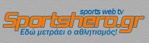 Ζωντανό το Ίκαρος Κρόνος των παίδων απόψε από το sportshero.gr