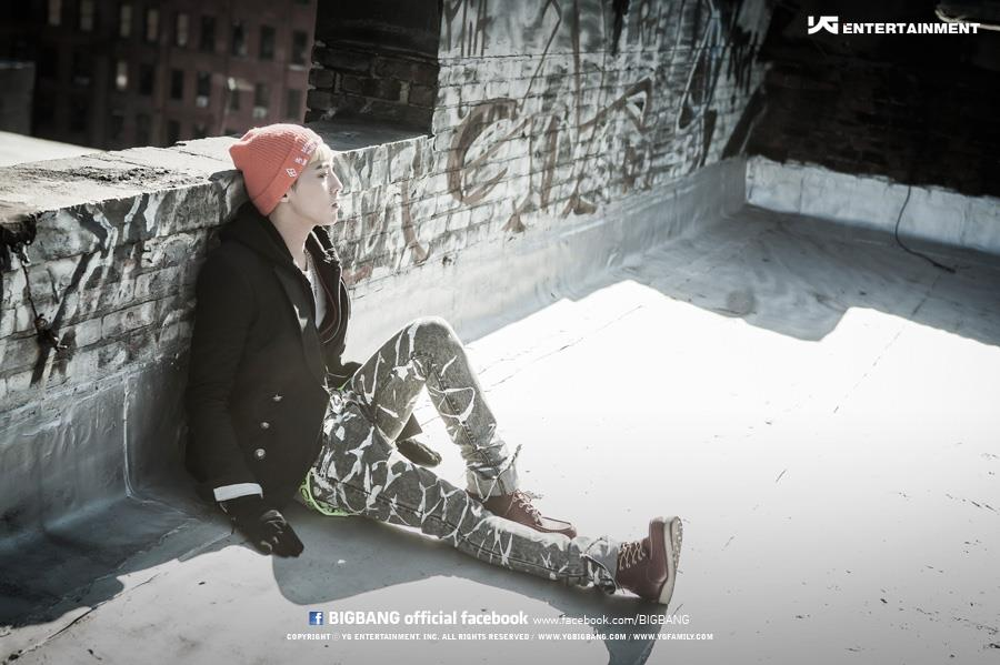 Daesung wings lyrics