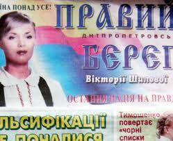 Шилова и